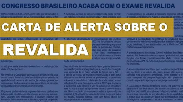AMB publica carta de alerta à população brasileira