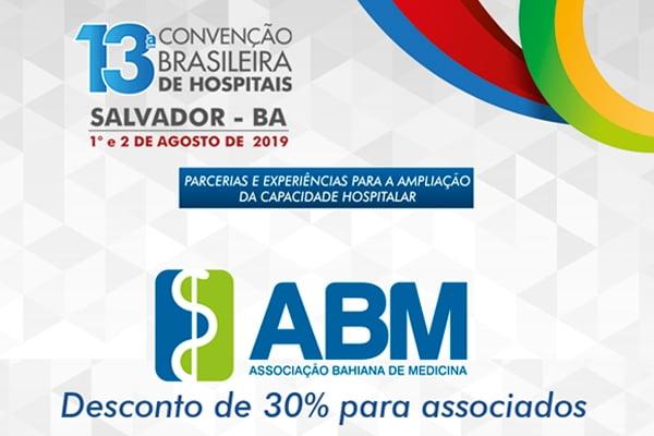 Salvador sediará a 13ª Convenção Brasileira de Hospitais